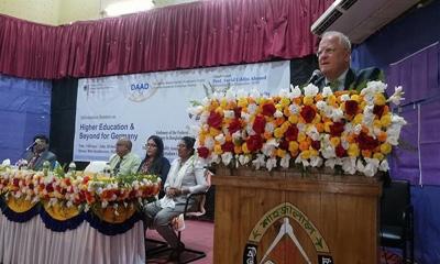 শাবিপ্রবিতে 'জার্মানিতে উচ্চশিক্ষা' বিষয়ক সেমিনার