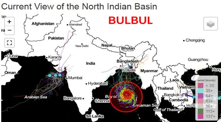 ঘূর্ণিঝড় বুলবুল মোকাবিলায় ভারতের জোর প্রস্তুতি