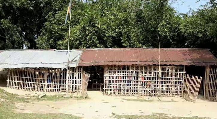 বাঁশের চাটায় ঘেরা প্রাথমিক বিদ্যালয়