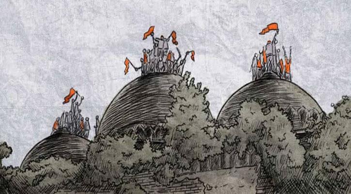 অযোধ্যার রাম জন্মভূমি-বাবরি মসজিদ মামলার ঐতিহাসিক পটভূমি