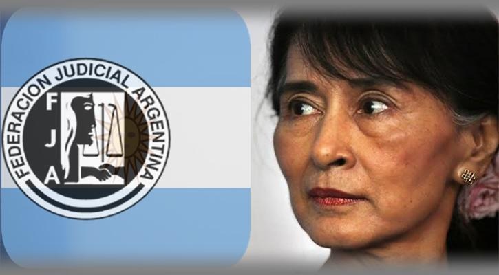 রোহিঙ্গা নিপীড়ন : আর্জেন্টিনায় সু চির বিরুদ্ধে মামলা