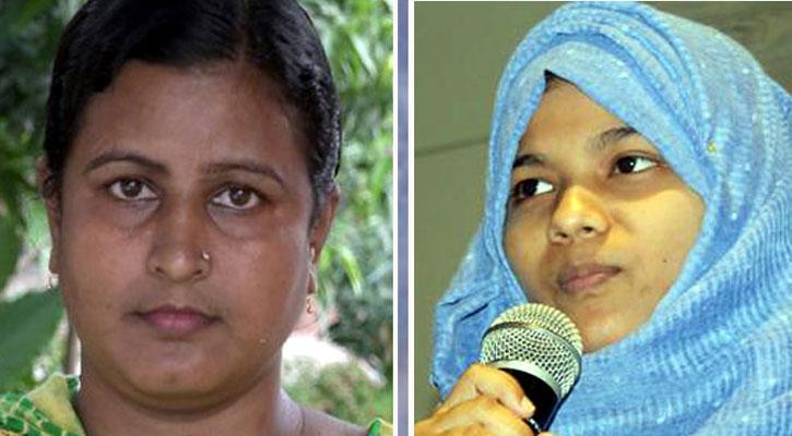 বিবিসি ১০০ নারী ২০২০: তালিকায় রয়েছেন দুই বাংলাদেশি