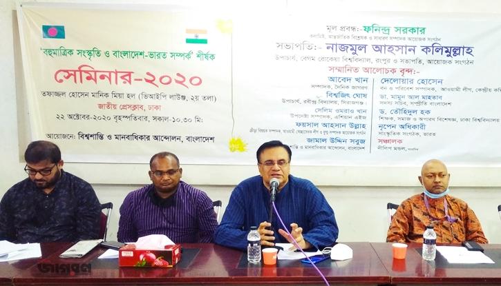 বাংলাদেশ-ভারত সম্পর্ক অবিচ্ছেদ্য : আবেদ খান