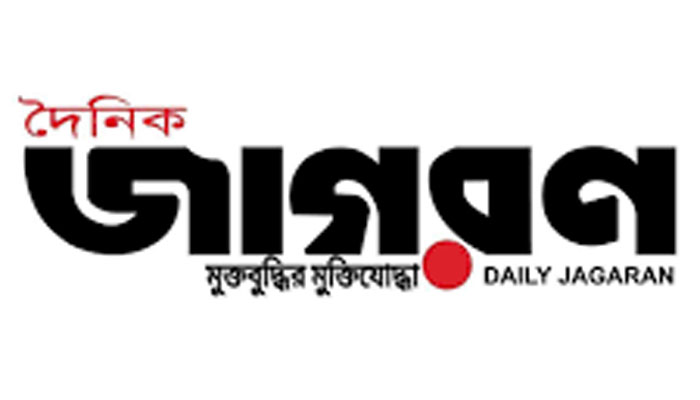 রাজশাহীতে নিসচা'র বৃক্ষ রোপণ