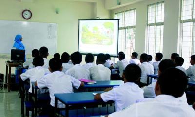 আসছে শিক্ষা টিভি