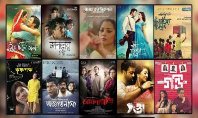 কলকাতায় বাংলাদেশ চলচ্চিত্র উৎসবে যাচ্ছে ৩২ ছবি
