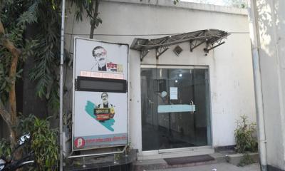 পুনরায় চলচ্চিত্র প্রযোজক সমিতিতে প্রশাসক নিয়োগ