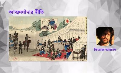 জাপান-রুশ যুদ্ধ: প্রযুক্তির আপন ও পর
