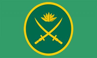 বাংলাদেশ সেনাবাহিনীর প্রতিবাদ