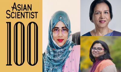 এশিয়ার সেরা বিজ্ঞানীর তালিকায় তিন বাংলাদেশী নারী