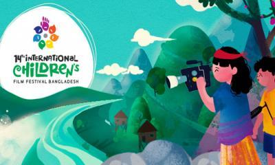 শনিবার পর্দা উঠছে আন্তর্জাতিক শিশু চলচ্চিত্র উৎসবের