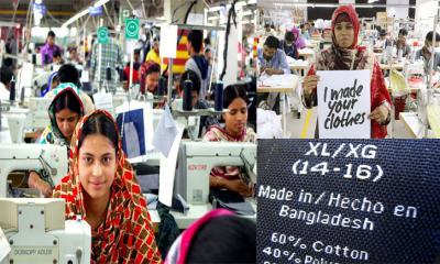 দ. এশিয়ায় অর্থনীতির গতি বাড়াচ্ছে বাংলাদেশ