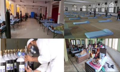 বিনামূল্যে অক্সিজেন ও চিকিৎসা দিচ্ছে ভারতের মসজিদগুলো