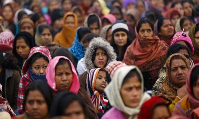 নারীদের ২০৬৩ পর্যন্ত অপেক্ষা করতে হবে: জাতিসংঘ