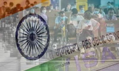 ভিসা ও ভ্রমণে নিষেধাজ্ঞা শিথিল করলো ভারত