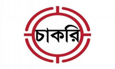 এইচএসসি পাসে চাকরি