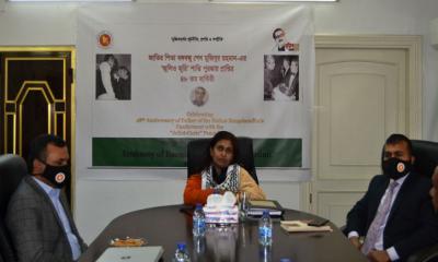 জুলিও কুরি শান্তি পুরস্কারপ্রাপ্তির ৪৮তম বার্ষিকী উদযাপন