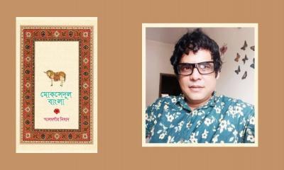 মেলায় আলমগীর নিষাদের 'মোকসেদুল বাংলা'