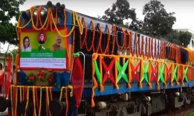 জলপাইগুড়ি-ঢাকা রেল চালু ২৬ মার্চ