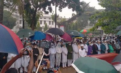 সুপ্রিম কোর্টে রফিক-উল হকের জানাজা সম্পন্ন