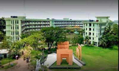 কবি নজরুল বিশ্ববিদ্যালয়ে অনলাইনে পরীক্ষার সিদ্ধান্ত