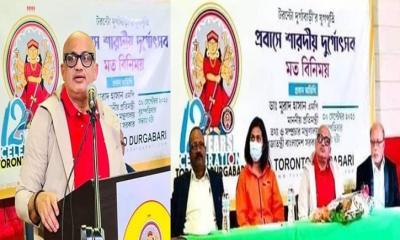 বঙ্গবন্ধু'র স্বপ্ন ছিলো অসাম্প্রদায়িক বাংলাদেশ: তথ্য প্রতিমন্ত্রী