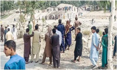 আফগানিস্তানে পৃথক হামলায় নিহত ৫